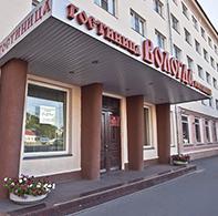 Гостиница-Вологда-1